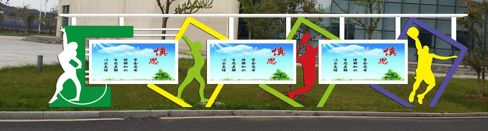 蚌埠公交候车亭